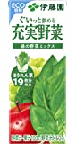 伊藤園 充実野菜 緑の野菜ミックス 紙パック 200ml ×24本