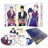 妖怪アパートの幽雅な日常 DVD-BOX Vol.3(セル)