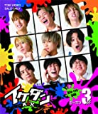 【初回製造分】 イケダンMAX Blu-ray BOX シーズン3 (フォトカード封入予定)