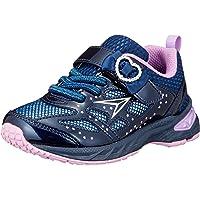 [シュンソク] スニーカー 運動靴 幅広 軽量 15~23cm 2.5E キッズ 女の子 LEC 6440
