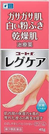 【第3類医薬品】コートfレグケア 45g