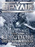 SPYAIR TOUR 2018 -KINGDOM- Live at NIPPON BUDOKAN(完全生産限定盤…