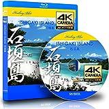 4Kカメラ動画・映像【Healing Blueヒーリングブルー】石垣島〈動画約50分, approx50min.〉60f…