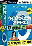 ウイルスセキュリティZERO 3台用 (CD版) 新パッケージ(旧版)