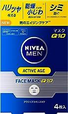 【Amazon.co.jp限定】ニベアメン アクティブエイジマスク 4枚入(フェイスマスク) [医薬部外品]