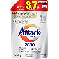 【大容量】アタック ゼロ(ZERO) 洗濯洗剤(Laundry Detergent) 詰め替え 1350g (清潔実感…