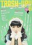 TRASH-UP!! Vol.21