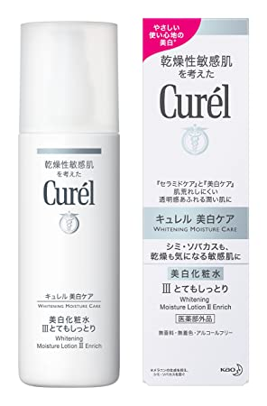 「キュレル 美白化粧水 III」の画像検索結果