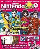 Nintendo DREAM 2020年 04 月号 [雑誌]