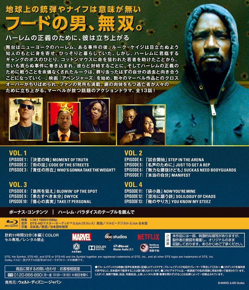 ルーク・ケイジ [Blu-ray] シーズン1 マーベル/ COMPLETE BOX