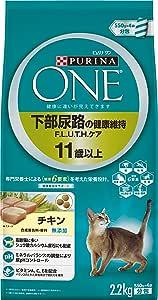ピュリナ ワン キャットフード 高齢猫用(11歳以上) 下部尿路の健康維持 F.L.U.T.H.ケア チキン 2.2kg(550g×4袋)