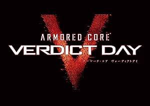 ARMORED CORE VERDICT DAY (アーマード・コア ヴァーディクトデイ) コレクターズエディション - PS3