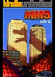 MM9 (創元SF文庫)