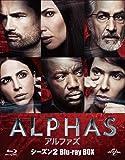 ALPHAS/アルファズ シーズン2 BD-BOX [Blu-ray]