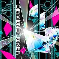 DIAMOND JOKER
