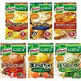 クノール カップスープ 33袋セット(コーンクリーム8袋・ポタージュ8袋・オニオンコンソメ8袋・完熟トマト3袋・栗かぼち…