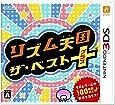 リズム天国 ザ・ベスト+ - 3DS