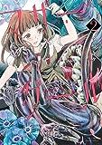マザーグール 2 (リュウコミックス)