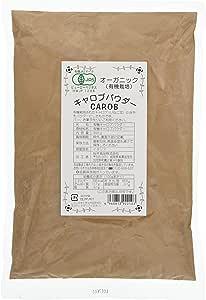 桜井食品 オーガニック キャロブパウダー 300g×3個