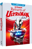 Return Of Ultraman: Complete Series [Blu-ray]