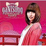 海外シンガーによるアニソンカバー「ガニソン! 」Stephanie Yanez from U.S.A ♯01