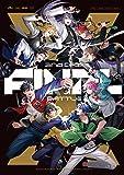 【Amazon.co.jp限定】ヒプノシスマイク -Division Rap Battle- 2nd Division…