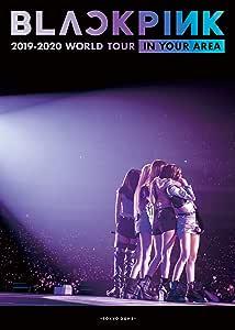 【Amazon.co.jp限定】BLACKPINK 2019-2020 WORLD TOUR IN YOUR AREA -TOKYO DOME-(初回限定盤)(特典:ビジュアルシート Blu-ray通常盤ジャケット絵柄付)[DVD]