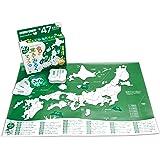 アイアップ 日本の覚えてみるくマップ