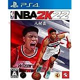 【PS4】NBA 2K22