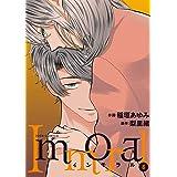 Immoral : 8 (ジュールコミックス)