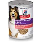 Hill's Science Diet Wet Dog Food, Adult, Sensitive Stomach & Skin, Salmon & Vegetable Entrée, 12.8 oz, 12-pack