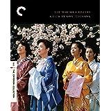 細雪 The Makioka Sisters (北米版)[Blu-ray][Import]