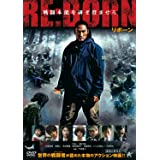 RE:BORN リボーン【DVD】