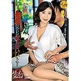 お義母さん、にょっ女房よりずっといいよ… 菊市桃子/SPRD-1175/タカラ映像/ [DVD]