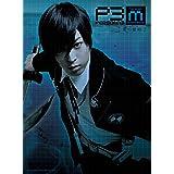 舞台『PERSONA3 the Weird Masquerade~藍の誓約~』 [DVD]