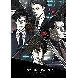PSYCHO-PASS サイコパス 3 FIRST INSPECTOR(初回生産限定版) [Blu-ray]