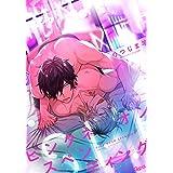 ピンクネオンスペンディング (バンブーコミックス Qpaコレクション)