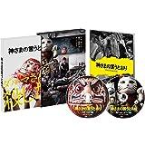 神さまの言うとおり Blu-ray スペシャル・エディション