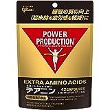 (機能性表示食品) グリコ パワープロダクション エキストラアミノアシッド テアニン パウチ 42粒 【使用目安 約7日分】 亜鉛 サプリメント