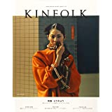 KINFOLK JAPAN EDITION Vol.25 (NEKO MOOK)