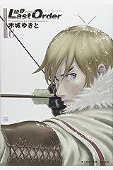 銃夢 Last Order NEW EDITION(6) (KCデラックス) コミック