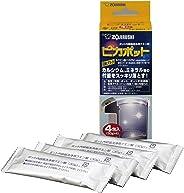 象印 ピカポット ポット内容器洗浄用クエン酸 CD-KB03-J