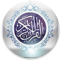 Quran Offline