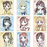 アイドルマスター シンデレラガールズ劇場 トレーディング Ani-Art ミニ色紙 Ver.B BOX商品 1BOX=9個入り、全9種類