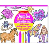 Melissa & Doug 4225 Jumbo 50-Page Kids' Coloring Pad - Horses, Hearts, Flowers, and More