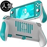 JUSPRO グリップ ケース Nintendo Switch Lite用 スイッチ ライト カバー エルゴノミックデザイン