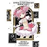 魔法少女まどか☆マギカ 10th Anniversary Book(1) (まんがタイムKR フォワードコミックス)