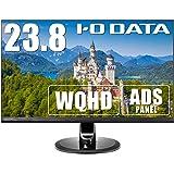 アイ・オー・データ モニター 23.8インチ WQHD フレームレス ADS非光沢 HDMI×3 DP×1 スピーカー付 3年保証 土日サポート 日本メーカー EX-LDQ241DB