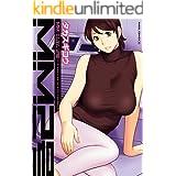 MM2号 (アクションコミックス)