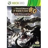 モンスターハンター フロンティア オンライン シーズン 9.0 プレミアムパッケージ (オンライン専用) (豪華14特典付き) - Xbox360